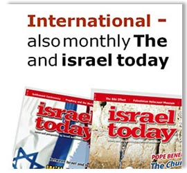 Israel Today - Israel News and Perspective