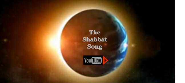 Parashat Shabbat BeHar – BeChukkotai Commentary