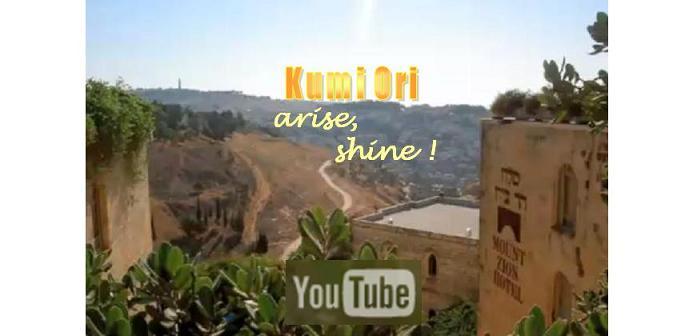 Shabbat Ki Tawo Reading and Commentary
