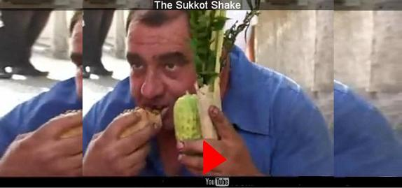 Sukkot the Feast of Tabernacles Readings and Commentary