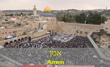 Shabbat Naso Readings and Commentary