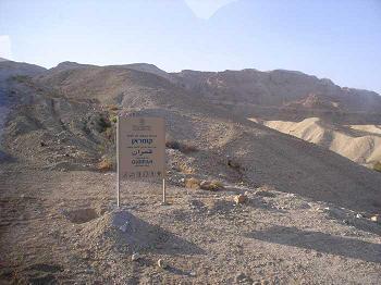 Shabbat Masei
