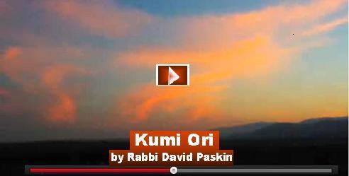Shabbat Ki Tavo Readings and Commentary