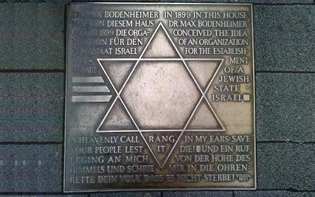 Positivity & the Holy Temple: Praise HaShem