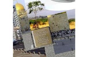 Shabbat Tasria-Mezora Readings and Commentary