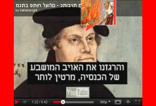 Parashat Balak Shabbat Readings and Commentary