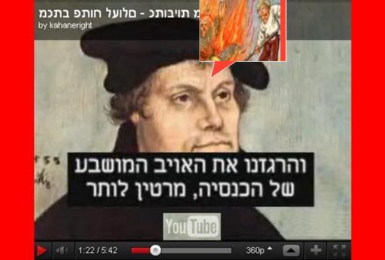 VAYERA – Video Commentary On This Shabbat