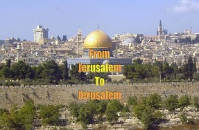 From Jerusalem to Jerusalem 4 – If I forget you O Jerusalem
