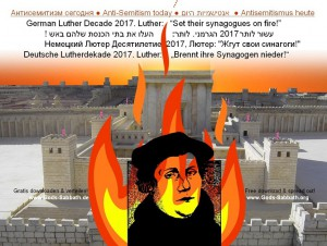 Israel: save Germany from itself – Stop this Luther festival ultimately in time before its High Holidays end!